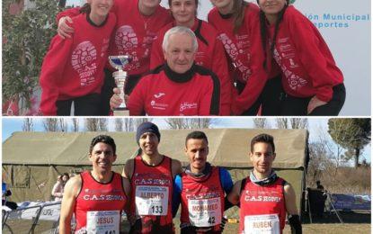 El  Venta Magullo se clasifica para el nacional de cross absoluto por equipos y el CAS-Ciudad de Segovia para el sub-1
