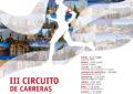 """En marcha el III Circuito de Carreras """"Ciudades Patrimonio de la Humanidad"""""""