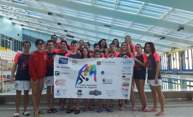 """El Club Natación IMD """"Ciudad de Segovia"""" participará en la VI Copa de Clubes de Castilla y León"""