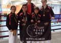 Cuatro medallas para el Taekwondo RM-Sport & TKD zona sur