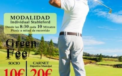 """V Torneo de Golf """"Ciudad de Segovia"""", dentro del programa de Ferias y Fiestas 2015"""