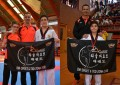El Club Taekwondo RM-Sport&tdk Zona Sur inicia la temporada